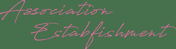 Association Establishment